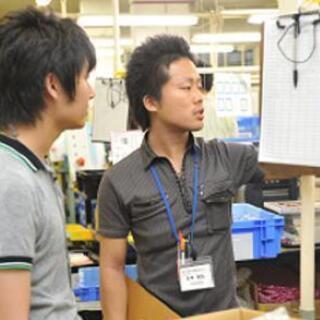 20代活躍中!商品センター(物流倉庫)管理・運営スタッフ(未経験...