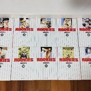 マンガ ルーキーズ(ROOKIES)全巻セット☆文庫版