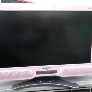 液晶テレビ20型 ピンク 中古