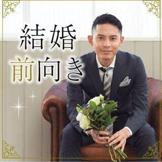 11/14(土)茂原Party♡30代男女メイン