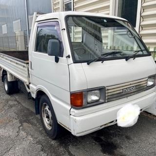 マツダ 1.5tトラック ガソリン 稼働車