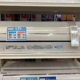 東芝 トウシバ 壁掛けエアコン 4.0kw 2014年製 RAS...