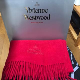 Vivienne Westwood マフラー