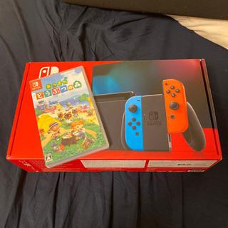 Nintendo Switch本体とあつ森セット