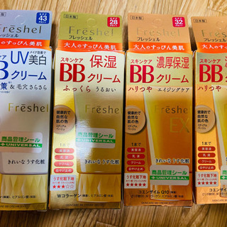 1本で5役すっぴん美肌に定価1800円(未開封)