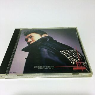 CD HOTEI GUITARHYTHM III