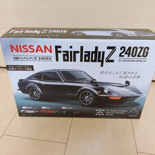 国産フェアレディ 240ZG