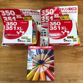 無料!PIXUSシリーズ☆キャノン用インクカートリッジ☆3…