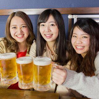 【11/14 (土)】恵比寿交流会 【1人参加がほとんど】