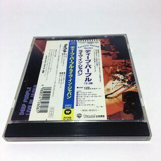 CD ディープ・パープル ライブ・イン・ジャパン