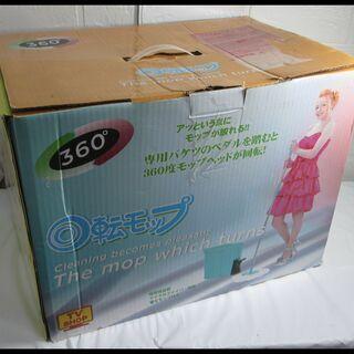 新生活!未使用 2200円 TV Shop 回転モップ