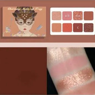NOVO Charming Make up Tray 新品未使用