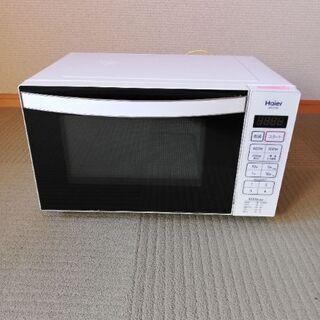【ネット決済】電子レンジ、ハイアールJM-FH18B