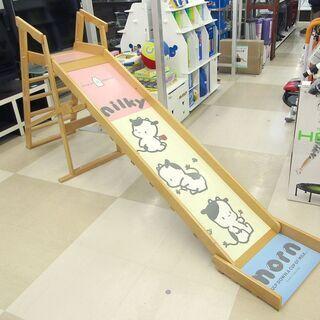 札幌市清田区 澤田工業 サワベビー 木製すべり台 滑り台 ミルキ...