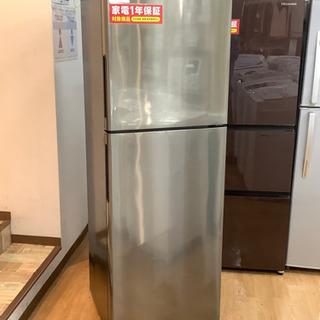【取りに来れる方限定】SHARPの2ドア冷蔵庫売ります!