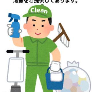 民泊清掃 マンスリーマンション清掃 1R4,500円~ 絶賛募集中‼️