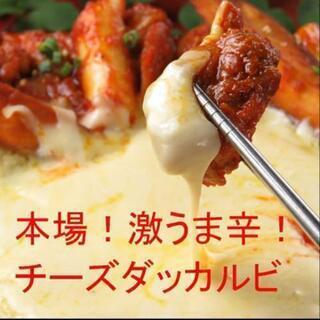 1000円分お食事券2枚 韓hanSALAN ハンサラン
