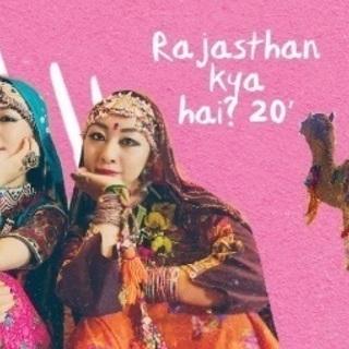 Rajasthan kya hai? ~2020~ インド・ラー...