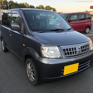 日産 オッティ S 車検2年付