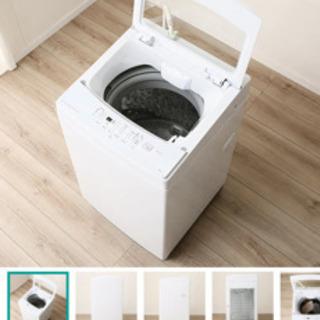 ニトリ 洗濯機・冷蔵庫(お話中)