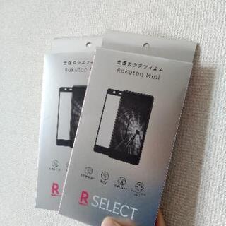 Rakuten Mini用純正スクリーン保護フィルム
