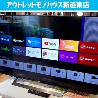 液晶テレビ 49型 2016年製 ソニー KJ-49X8300D...