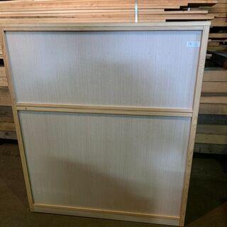 ラ・セーヌ 美しい木製7段タンス 超美品 2分割可能 早いもの勝ち 配送OK - 家具