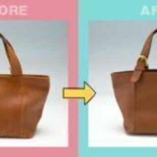 お持ちの「バッグ・くつ」の問題を解決します【染め・補修・修理】