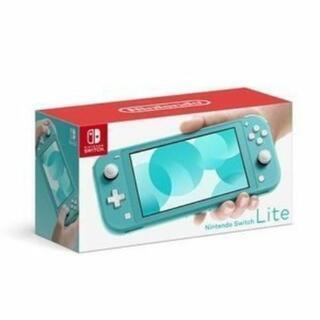【新品・未開封】Nintendo Switch Liteターコイズ