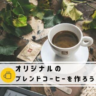 11/21(土)茂原Party♡趣味コン