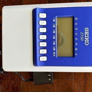 SEIKO タイムレコーダー Z150 カードラック付き
