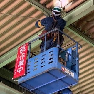 正社員 電気工事士募集の画像
