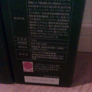 送料無料 核酸ドリンク NATURAL DNA COLLAGEN - 福岡市