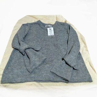 袖を結ぶニットM(タグ付き未使用)