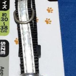 犬の首輪。新品です