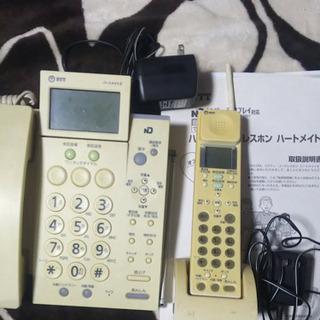 ひと昔のコードレス電話