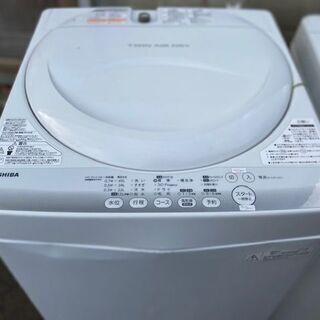 洗濯機 東芝 4.2Kg 白