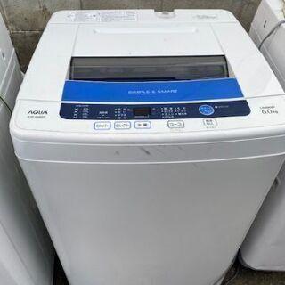 洗濯機 Aqua 6㎏
