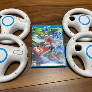 マリオカート8 Wii U ハンドル4つ