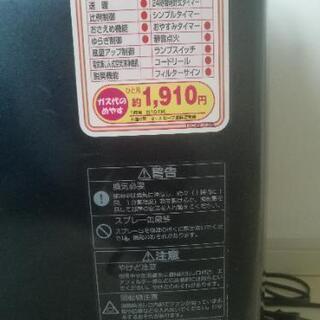 リンナイ ガスファンヒーター 黒 ホース付き - 京都市