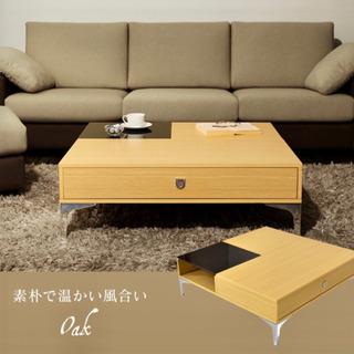 ★ローテーブル★センターテーブル★コーヒーテーブル★