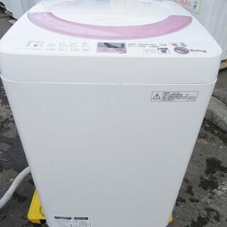 【恵庭】シャープ/SHARP 全自動洗濯機 6㎏ 2013年製 ...