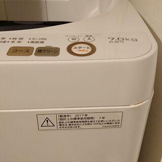 シャープ 洗濯機 ES-GE7A - 家電
