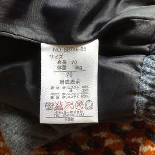 70cm アウター − 北海道