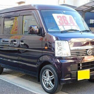 コミコミ『36.4万円』スクラム ワゴン4WD ターボ オートマ...