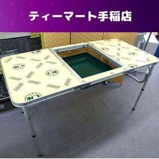 コールマン 三折BBQテーブル 折りたたみテーブル フォールディ...