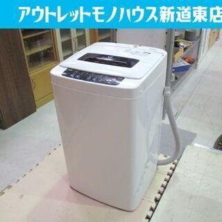 ◇洗濯機 4.2kg 2014年製 ハイアール JW-K42H ...