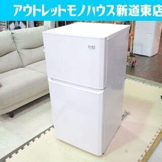 ◇冷蔵庫 106L 2ドア 2015年製 ハイアール JR-N1...