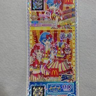 キラキラプリパラのカード 。
