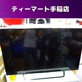 訳アリ 49インチ 4K液晶テレビ ソニー ブラビア  KJ-4...